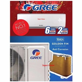 Harga GREE GWC09QB-K3NNA1F 1hp Non-Inverter with Cold Plasma Air Conditioner - Lomo-N series