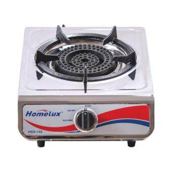 Harga HOMELUX SINGLE GAS COOKER HSS-135
