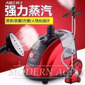 Harga Modern Age (New) Hanging Garment Steamer Iron (Red)
