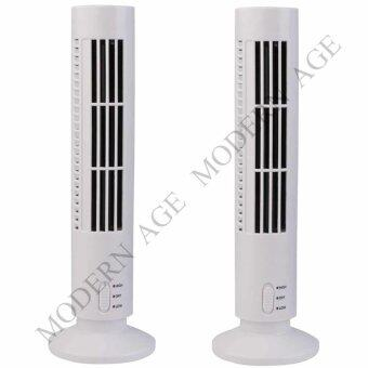 Harga Modern Age 2 Units USB Tower Fan ( White )