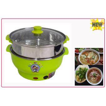 Harga Electric Food Cooker Multifunction Pot Steamer Food 26cm Good Quality