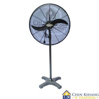 Harga Geson SFC65 26 Inches Heavy Duty Industrial Standing Fan