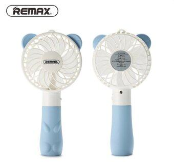 Harga CSTREMAX Cool Bear/Cool Rabbit F7/F8 handheld portable fan mini usb fan belt lanyard 2 position adjustable Rechargeable (Blue)