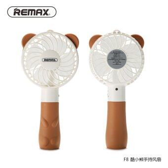Harga REMAX Cool Bear/Cool Rabbit F7/F8 handheld portable fan mini usb fan belt lanyard 2 position adjustable Rechargeable (Brown)