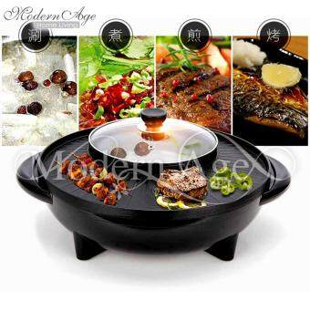 Harga Modern Age 2 in 1 BBQ Grill & Steamboat Hot Pot Shabu Roast Fry Pan 1700W with 1.8L