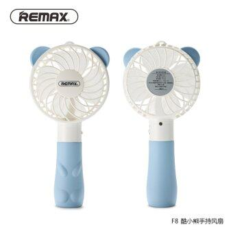 Harga REMAX Cool Bear/Cool Rabbit F7/F8 handheld portable fan mini usb fan belt lanyard 2 position adjustable Rechargeable (Blue)