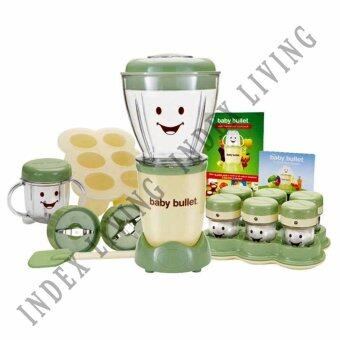 Harga Index Living ASOTV Baby Bullet Food Blender