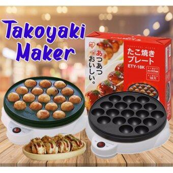 Harga Index Living Takoyaki Pan Maker Pancake Maker
