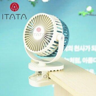 ITATA Rechargeable Clip Holder Dual-use Bamboo Clip Fan ClipCharging Fan USB Mini Fan - Blue