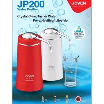 Harga Joven Water Purifier 99.9% chlorine removal JP200 (RED)