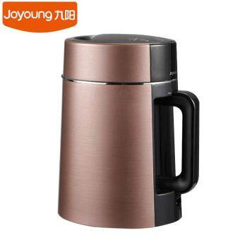 Joyoung DJ13R-P3 Fully Automatic Soymilk Maker 1300ML Capacity MoreThicker Soybean Milk Machine(Brown)