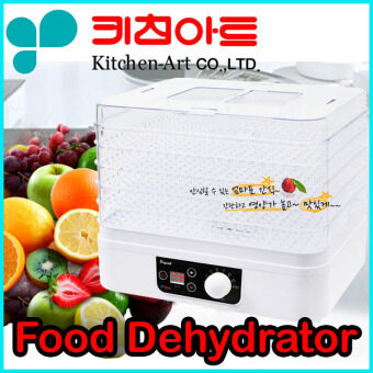 Harga KitchenArt Korea KCM-2000D Dry Food Dehydrator (White)