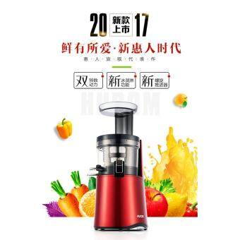 Sell korea imported 2017 new 3rd generation hurom juicer hu 9026wn korea imported 2017 new 3rd generation hurom juicer hu 9026wn slowjuicer make ice cream juicer ccuart Choice Image
