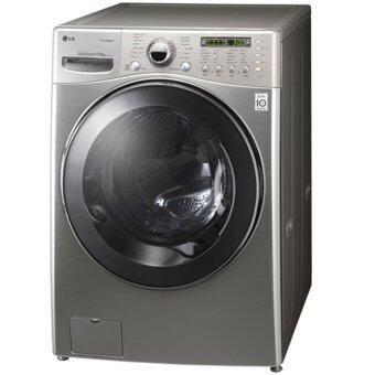 lg washer dryer wdsr1709vm 17kg