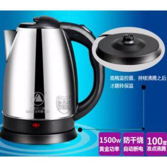 Harga M Wholesales Electric Kettle 2L Stainless Steel Double Anti Hot Pot