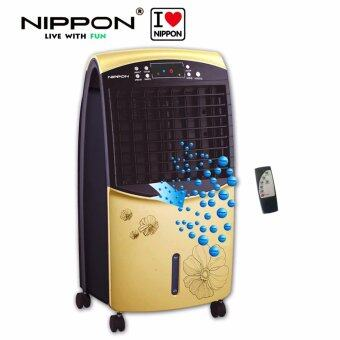 Harga NIPPON NAC-71C(G) AIR COOLER (GOLD) with IONIZER