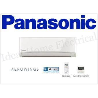 Panasonic 2.0HP Standard Non-Inverter Air Conditioner CS-PV18TKH (CU-PV18TKH)