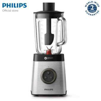 Harga Philips Avance Collection Blender HR3652 ( HR3652/00 )