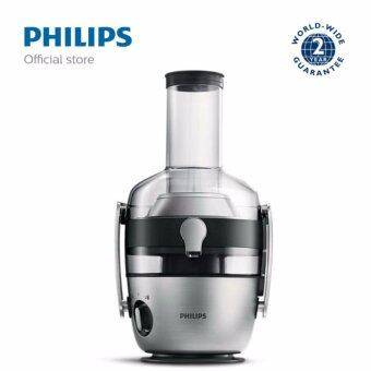 Harga Philips Avance Collection Juicer HR1922 ( HR1922/21 )