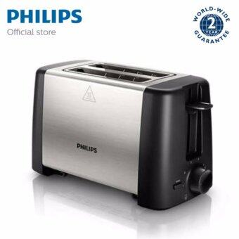 Harga Philips Daily Collection Toaster HD4825 ( HD4825/91 )