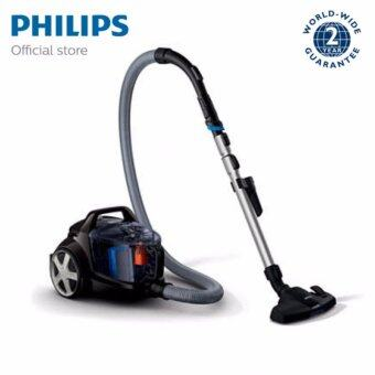 Philips PowerPro Active Bagless vacuum cleaner FC8670 ( FC8670/61)