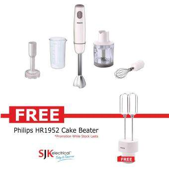 Philips ProMix Hand Blender HR1608 (550W) with Masher, Whisk & Chopper