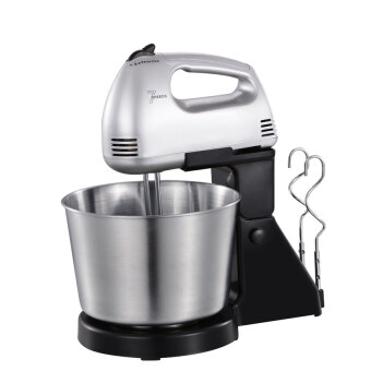 Harga Portable Baking Hand Mixer With Detachable Stainless Steel 2L