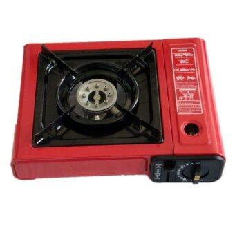 Harga Portable Gas Stove ( 2 Use )