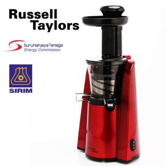 Bayers Slow Juicer Review : Russell Taylors Slow Juicer SJ-23 (Bayers) Lazada Malaysia
