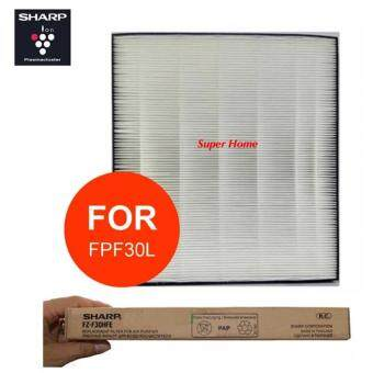 Sharp Genuine Replacement Filter FZF30HFE for Sharp Air Purifier FPF30L - 2