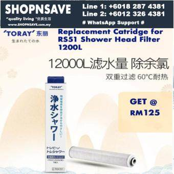 SHOPNSAVE Toray Replacement filter for Toray Showerhead filter RS51, RS52 Filtered Shower Head, Water Filter from Torayvino, Faucet Water Filter