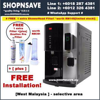 Harga SHOPNSAVE.MY 3M Hcd2 Filtered Water Dispenser, 3M hcd-2 water dispenser, 3m Water Dispenser, 3m Hot Cold room temperature water dispenser, 3m water filters