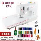 Singer 1408 PROMISE Sewing Machine + Platform