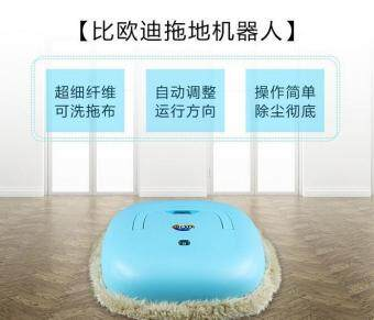 Harga SLM Household Intelligently Mop The Ground Robot USB ChargingMulti-function Practical Floor Sweeping Robot Robotic VacuumCleaners (blue)