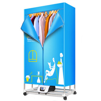 V2S Household Foldable Clothes Dryer 1200W (Sky Blue)
