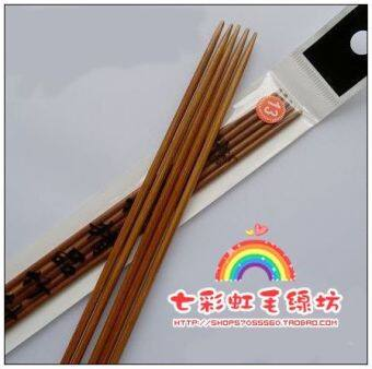 Harga Woven tool? string and wind boutique two sharp bamboo needle