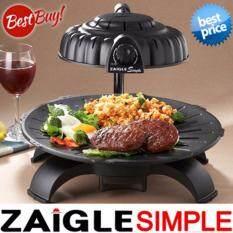 ZAiGLE Electric Contact Grills price in Malaysia - Best ZAiGLE ...