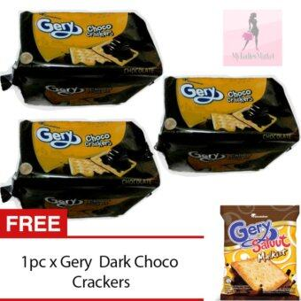 3 PACKS GERY CHOCO CRAKERS (20G X5PCS) FREE GIFT +FREE POSTAGE