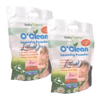 Harga Baby Organix O'Clean Laundry Powder 1kg Twinpack -New Packing