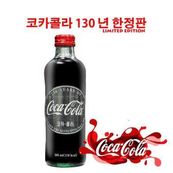 Harga Coca-Cola Korea 130 years Limited Edition
