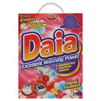 Harga Daia Floral Freshness Excellent Washing Power 2.5kg
