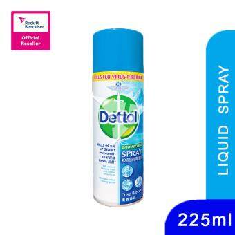 Dettol Antibacterial Germicidal Hygiene Liquid Disinfectant Spray Crisp Breeze 225ml