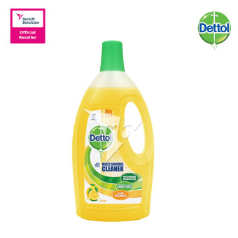 Harga Dettol Multi Action Cleaner Citrus 1.5Litre