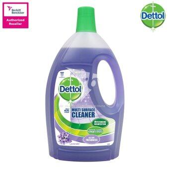 Harga Dettol Multi Action Cleaner Lavender 2.5Litre - 155154