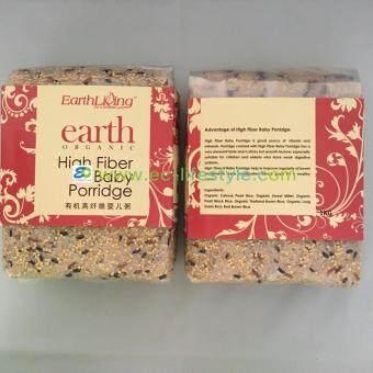 Earth Living High Fiber Baby Porridge Rice 1kg X 2