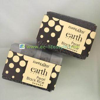 Earth Living Organic Pearl Black Rice 500g X 2