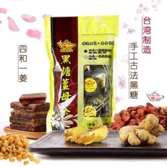 Fu Xi Chuan Cheng Taiwan Ginger Tea