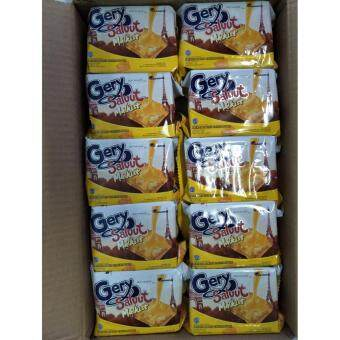 Gery Saluut Malkist (Cheese Flavour) - 1box = 20pack