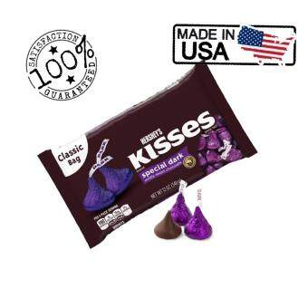 Hershey's Kisses Special Dark Classic Bag 340g