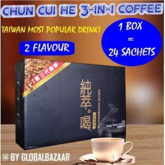 Harga [1BOX=24Sachets]Taiwan Popular Drink Chun Cui He 3-in-1 Sachets Instant Coffee - Classic Cafe 纯粹喝